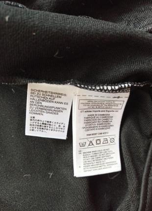 Оригінальна спортивна кофта adidas для хлопчика4 фото