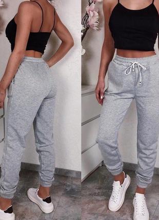 Классные спортивные штаны для прогулки
