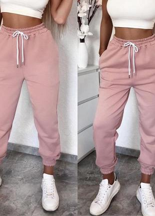 Классные спортивные штаны