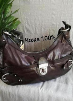 Кожаная натуральная брендовая сумка