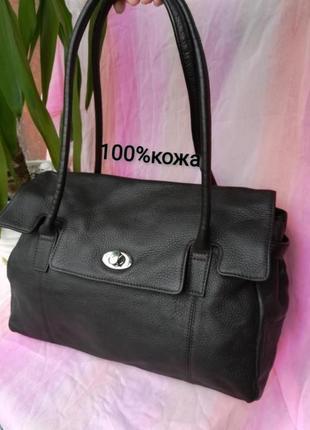 Кожаная брендовая натуральная сумка зернистая мягкая кожа