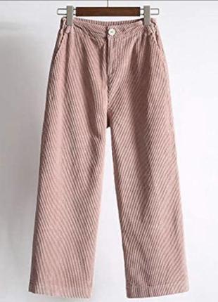 Розовые вельветовые широкие брюки bershka высокая посадка