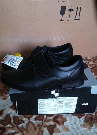 Новые туфли кожа для школьника