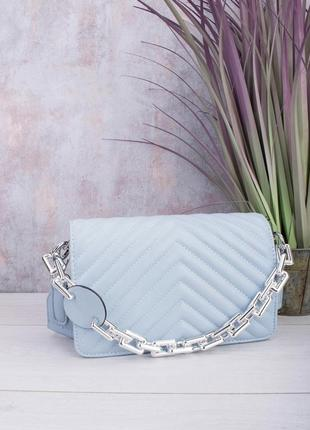 Новая женская стильная трендовая сумка голубая небесный голубой цвет цепи экокожа