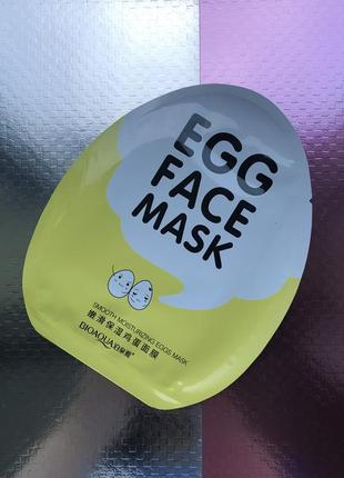 Маска для лица тканевая egg face mask bioaqua