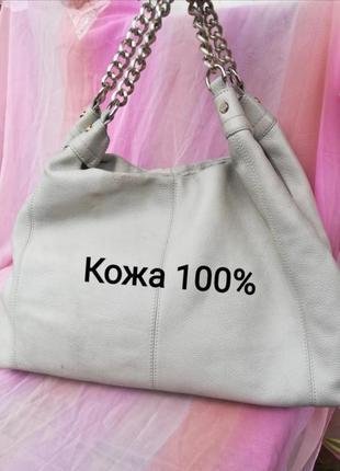 Кожаная натуральная большая светлая обьемная сумка кожа мешок