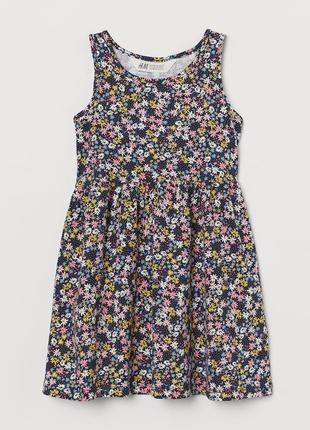 Платьице-сарафан фирмы h&m мелкими цветами размер 6-8 года рост 122/128