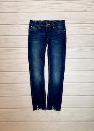 Джинсы брюки джинсовые штаны