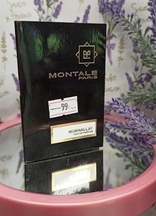 Montale mukhallat парфюмированная вода (пробник)