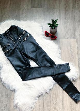 Кожаные штаны с молниями по фигуре 😍