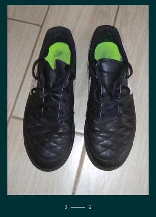 Nike majestry jr
