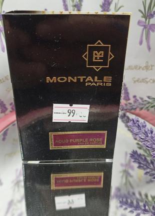 Montale aoud purple rose парфумована вода унісекс, 2 мл (пробник)