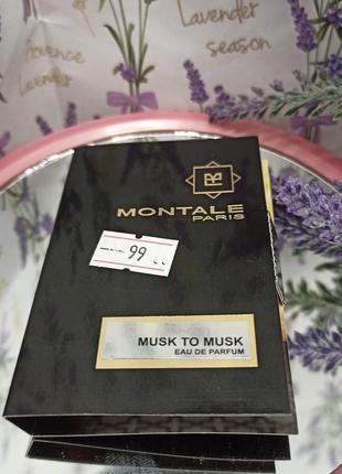 Montale musk to musk парфумована вода унісекс, 2 мл (пробник)