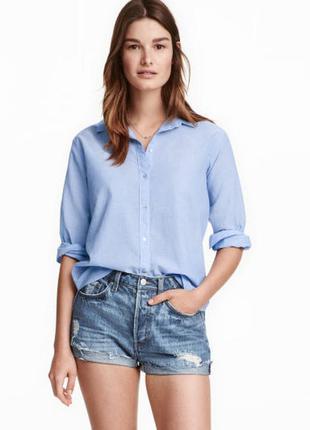 Трэндовая небесно-голубая оверсайз рубашка h&m