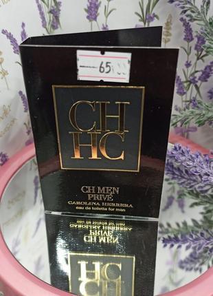 Carolina herrera ch men prive, 1,5 ml.