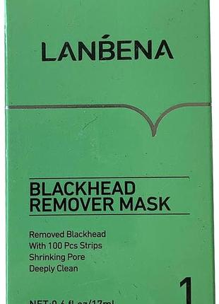 Рідка маска lanbena blackhead remover mask