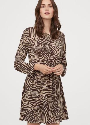 Мини платье на резинке вискоза анималистический принт зебра h&m