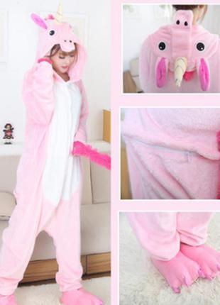 Пижама кигуруми пони розовый единорог my little pony1 ... 0fe1bb1d65546