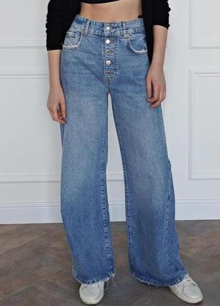 Стильные джинсы zara.