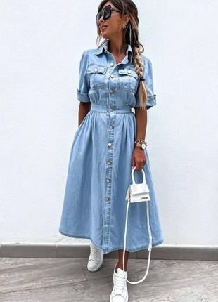 Платье длинное джинсовое короткий рукав воротник на пуговицах