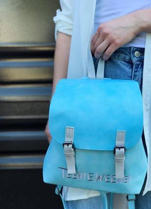 Женский стильный кожаный летний голубой рюкзак