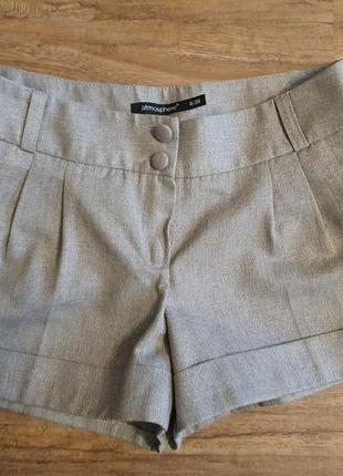 Серебристые шорты