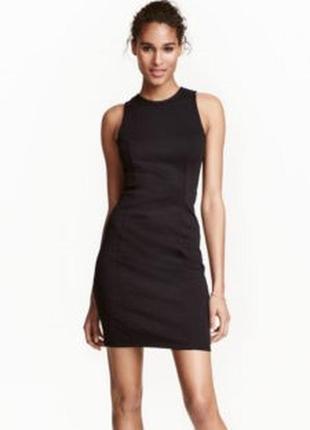 №11 трикотажное платье по фигуре с открытой спиной от h&m