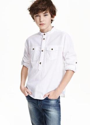 Шикарная белая рубашка на мальчика - 9 - 11 лет