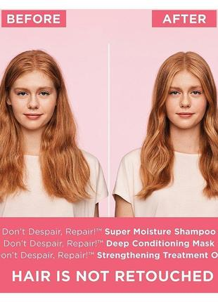 Масло для сухих волос briogeo don't despair, repair! strengthening treatment oil (7 ml )