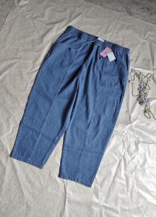 Укороченные джинсы uk 24
