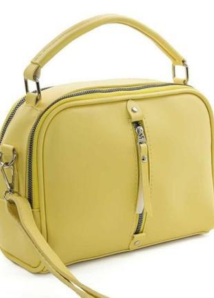 Стильная,  сочная сумка.