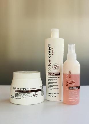 Набір для волосся з кератином inebrya keratin 3 позиції