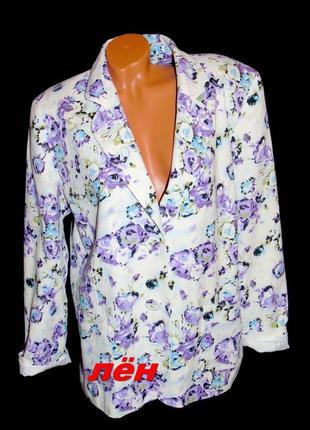 Шикарный пиджак - белый в цветочный принт лён - xxxl - xxl