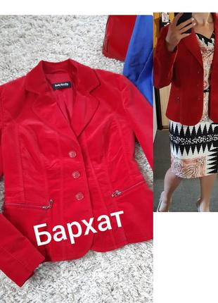 Шикарный стильный бархатный пиджак/жакет ,betty barclay,  p. 42-44