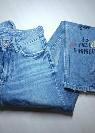 Классные джинсы бойфренды