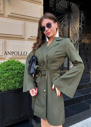 Платье пиджак с расклешенными рукавами