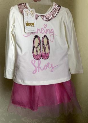 Комплект юбка с фатином и кофточка на 2-3 года