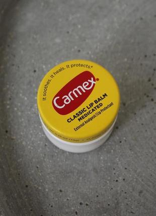 Бальзам для губ carmex, классический