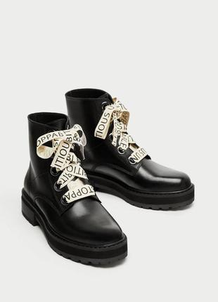 Новые кожаные ботинки со шнуровкой и надписью zara (36,37,38,39,40)