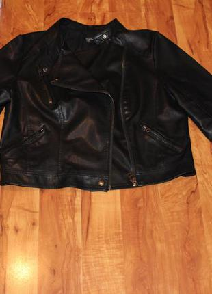 Cтильная куртка- косуха l.
