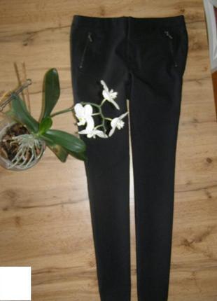 Kappahl  стильные брюки штаны 38 размер