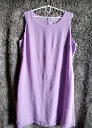 Нежно лиловое, лавандовое лаконичное шифоновое платье прямого кроя