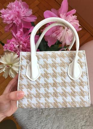 Нова модна стильна сумка з довгим ременем