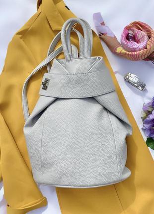 Классный рюкзак-сумка серого цвета