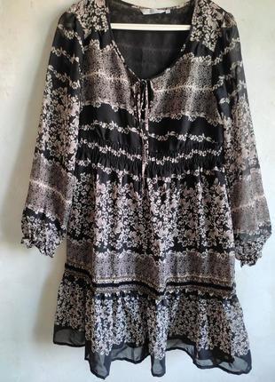 Платье расклешенное длинный рукав new look