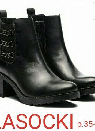 Ботинки полусапожки кожаные lasocki