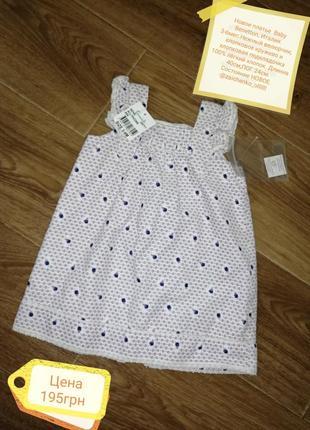 Платье benetton baby, италия 3-6мес