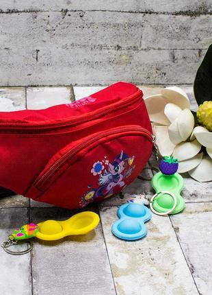 Детская бананка на пояс, литл пони, my little pony, дитяча, сумка, подарунок дівчинці, девочке