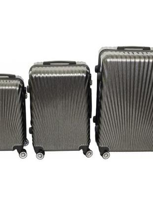 Комплекс из трёх чемоданов / новинка / путешествие