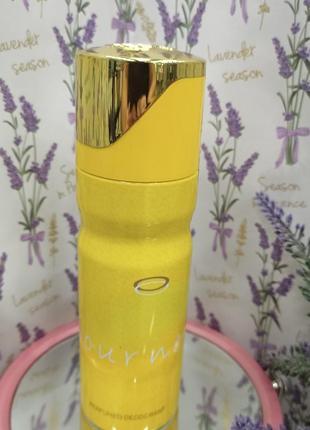 Дезодорант для жінок fragrance world journey аналог christian dior joy 200 м